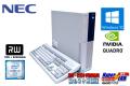 Quadro搭載 中古パソコン NEC Mate MK32M/E-U 第6世代 Core i5 6500 (3.2GHz) Windows10 64bit メモリ4G HDD500GB マルチ USB3.0