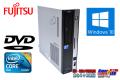 Windows10 中古パソコン 富士通 FMV-D530/A Core2DUO E7500 (2.93GHz) メモリ4G DVD HDD160GB