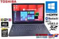中古ノートパソコン Windows10Pro リカバリ付 東芝 dynabook Satellite B35/R 第5世代 Core i3 5005U (2.00GHz) メモリ4G WiFi(11ac) マルチ Bluetooth USB3.0
