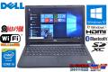 美品 中古ノートパソコン デル Latitude 3560 第5世代 Core i5 5200U (2.20GHz) 高速WiFi 11ac メモリ4G USB3.0 BT カメラ Windows7/10 リカバリ付