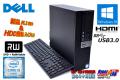 M.2 SSD&HDD 中古パソコン DELL OPTIPLEX 5040 SF 第6世代 Core i5 6500 (3.20GHz) メモリ4G マルチ Windows10