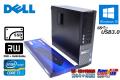 メモリ16G 新品SSD 中古パソコン DELL OPTIPLEX 7010 4コア8スレッド Core i7 3770 3.40GHz マルチ USB3.0 Windows10 64bit