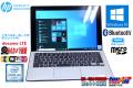 キーボード付 2-in1 タブレット HP Elite X2 1012 G1 for DoCoMo Core m5-6Y54 SSD256G メモリ8G WiFi カメラ Bluetooth Type-C Windows10