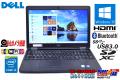 中古ノートパソコン DELL Latitude E5550 第5世代 Core i5 5200U (2.20GHz) Windows10 メモリ4G Wi-Fi(ac) USB3.0 Bluetooth