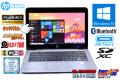 タッチパネル 中古ノートパソコン HP EliteBook 820 G3 第6世代 Core i5 6300U (2.40GHz) USBType-C M.2SSD メモリ8G WiFi(ac) カメラ Bluetooth