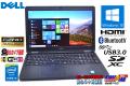 Windows10Pro フルHD 中古ノートパソコン DELL Latitude E5550 第5世代 Core i5 5300U (2.30GHz) メモリ8G Wi-Fi(ac) USB3.0 Bluetooth