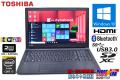中古ノートパソコン 東芝 dynabook Satellite B35/R 第5世代 Core i3 5005U (2.00GHz) Windows10Pro DtoD メモリ4G WiFi(11ac) マルチ Bluetooth USB3.0