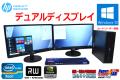 デュアルディスプレイ 中古ワークステーション HP Z210 Xeon E3-1225 (3.10GHz) メモリ4GB マルチ カードスロット NVIDIA Windows10 64bit 23.6型フルHDx2台セット