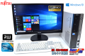 23.6型ワイド液晶セット 中古パソコン 富士通 FMV-D530/A Core2DUO E7500 (2.93GHz) Windows10 メモリ4G マルチ HDD160GB