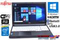 良品 中古ノートパソコン 富士通 LIFEBOOK A574/MX Core i3 4000M (2.40GHz) メモリ4G マルチ WiFi USB3.0 Bluetooth Windows10 リカバリ付