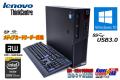 カードリーダー搭載 メモリ16GB 中古パソコン レノボ ThinkCentre M93p SFF 4コアCorei5 4570 (3.20GHz) HDD500G マルチ USB3.0 Windows10