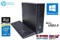 中古パソコン HP ProDesk 600 G1 SFF Core i5-4590 (3.30GHz) Windows10 64bit メモリ4G USB3.0 マルチ