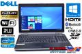 フルHD 中古ノートパソコン DELL Latitude E6530 Core i7-3540M (3.00GHz) メモリ4G Windows10 64bit マルチ WiFi USB3.0 E-Port Plus