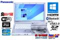訳あり 中古ノートパソコン Panasonic Let's note SX2 Core i5 3340M (2.70GHz) Windows10 WiFi マルチ メモリ4G USB3.0 Bluetooth カメラ