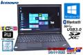 中古ノートパソコン Windows10 リカバリUSB付 レノボ ThinkPad L560 Core i5 6300U (2.40GHz) メモリ4G WiFi(ac) マルチ USB3.0 Bluetooth