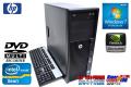 メモリ8G搭載 中古ワークステーション HP Z210 Xeon E3-1230(3.20GHz) HDD250 DVDマルチ Quadro2000 Windows7 64bit