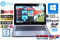 フルHD タッチパネル メモリ16G M.2SSD 中古ノートパソコン HP EliteBook 820 G3 Core i5 6300U (2.40GHz) USBType-C WiFi(ac) カメラ Bluetooth