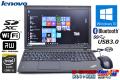 アウトレット 美品 中古ノートパソコン レノボ THINKPAD L540 Core i5 4300M (2.60GHz) Windows10 リカバリUSB付属 メモリ4G HDD500G WiFi マルチ USB3.0 Bluetooth 訳あり