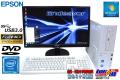フルHD 23.6型液晶セット 中古パソコン EPSON Endeavor AT992E デュアルコア Celeron G1840 (2.80GHz) Windows7 メモリ4G HDD500GB DVD Windows7リカバリ付