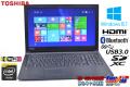 Windows8.1 中古ノートパソコン 東芝 dynabook Satellite B35/R 第5世代 Celeron 3205U (1.50GHz) メモリ4G WiFi(11ac) マルチ Bluetooth USB3.0