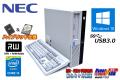 SSD+HDD Windows10Proリカバリ付 中古パソコン NEC Mate MK33M/L-N Core i5 4590 (3.30GHz) メモリ8G マルチ USB3.0