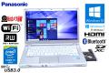 中古ノートパソコン パナソニック Let's note LX3 Core i5 4300U (1.90GHz) メモリ4G WiFi マルチ Bluetooth カメラ USB3.0 Windows10
