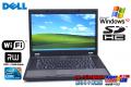 WindowsXP /7 リカバリ付 中古ノートパソコン DELL Latitude E5510 Core i5 520M (2.40GHz) メモリ4G HDD250G マルチ WiFi