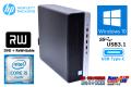 USBType-C 中古パソコン HP ProDesk 600 G3 SFF 4コア Core i5 6500 (3.20GHz) メモリ8G HDD1TB USB3.1 マルチ Windows10Pro