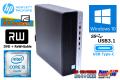 新品SSD512G USBType-C 中古パソコン HP ProDesk 600 G3 SFF 4コア Core i5 6500 (3.20GHz) メモリ8G USB3.1 マルチ Windows10Pro