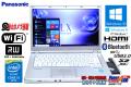 パナソニック 中古ノートパソコン Let's note LX3 Core i5 4300U (1.90GHz) Windows10 メモリ4G WiFi マルチ Bluetooth カメラ USB3.0