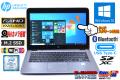 FHDタッチパネル M.2SSD 中古ノートパソコン HP EliteBook 820 G3 第6世代 Core i5 6300U (2.40GHz) メモリ8G USBType-C WiFi(ac) カメラ Bluetooth