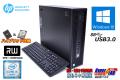 ハイブリッド Windows10 Pro 中古パソコン HP ProDesk 600 G2 SFF 4コア Core i5 6500 (3.20GHz) メモリ8G 新品SSD256G HDD1T USB3.0 マルチ