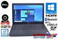 美品 カメラ搭載 中古ノートパソコン DELL Latitude 3580 Core i5 7200U (2.50GHz) メモリ4G HDD500G 高速WiFi USB3.0 Bluetooth Windows10 Pro