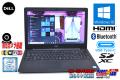 美品 USBType-C 中古ノートパソコン DELL Latitude 3590 Core i5 7200U (2.50GHz) Webカメラ メモリ4G Windows10 Pro 高速WiFi Bluetooth