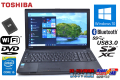 新品SSD 中古ノートパソコン TOSHIBA dynabook Satellite B554/K Core i5 4300M (2.60GHz) メモリ4G WiFi DVD Bluetooth Windows10 64bit