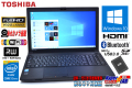 Webカメラ 新品SSD 中古ノートパソコン TOSHIBA dynabook Satellite B654/L Core i5 4300M (2.60GHz) メモリ8G WiFi(ac) マルチ Bluetooth Windows10 64bit