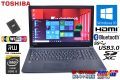 新品SSD 中古ノートパソコン 東芝 dynabook Satellite B35/R 第5世代 Core i3 5005U (2.00GHz) Windows10Pro DtoD メモリ4G WiFi(11ac) マルチ Bluetooth USB3.0