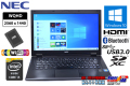 WQHD液晶 SSD 中古ノートパソコン NEC VersaPro VK22T/G-N Core i5 5200U (2.20GHz) Windows10 WiFi(ac) メモリ4G USB3.0 Bluetooth 薄型・軽量