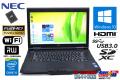 新品SSD フルHD液晶 中古ノートパソコン NEC VersaPro VK26M/D-H Corei5 4300M (2.60 GHz) メモリ4G WiFi マルチ Windows10