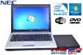 中古ノートパソコン NEC VersaPro VK13E/BB-E Celeron 867(1.30GHz) メモリ2G WiFi Windows7 12.1型 外付DVD