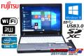 中古ノートパソコン 富士通 LIFEBOOK P772/G Core i5 3340M (2.70GHz) Windows10 64bit メモリ4G マルチ WiFi USB3.0 Windows7/8リカバリ付