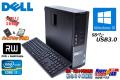 メモリ16G ハイブリッド 中古パソコン DELL OPTIPLEX 7010 4コア8スレッド Core i7 3770 3.40GHz 新品SSD256G HDD500G マルチ USB3.0 Windows10