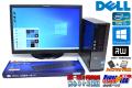 ハイブリッド 液晶セット 中古パソコン メモリ8G 4コア Core i5 2400 (3.10GHz) 新品SSD128G HDD500G デル OPTIPLEX 790 マルチ