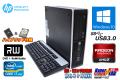 ハイブリッド メモリ16GB 中古パソコン 4コア8スレッド Core i7 2600 (3.40GHz) HP 8200 Elite SF 新品SSD256G HDD1TB Windows10 64bit マルチ