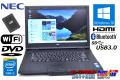 新品SSD 中古ノートパソコン NEC VersaPro VK25L/A-N Corei3 4100M (2.50GHz) Windows10 メモリ4G DVD WiFi Bluetooth HDMI
