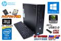 メモリ32G HDD&新品SSD 4コア8スレッド Core i7 4790 最大4.00GHz 中古パソコン HP ProDesk 600 G1 SFF Windows10 NVIDIA USB3.0 マルチ