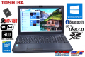 Webカメラ メモリ8G 新品SSD256G 中古ノートパソコン 東芝 dynabook Satellite B554/M Core i5 4210M Windows10 WiFi マルチ Bluetooth
