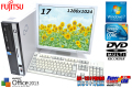 特別大特価!互換オフィス付 17インチ液晶セット 富士通 ESPRIMO D5290 Core2Duo E7500(2.93GHz)メモリ1G HDD160GB DVDマルチ Windows7