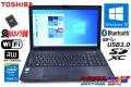 訳あり メモリ8G Webカメラ 新品SSD 中古ノートパソコン 東芝 dynabook Satellite B554/M Core i5 4210M WiFi マルチ Bluetooth Windows10
