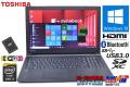 新品SSD メモリ8G 中古ノートパソコン 東芝 dynabook Satellite B35/R 第5世代 Core i3 5005U (2.00GHz) Windows10Pro DtoD WiFi(11ac) Bluetooth USB3.0